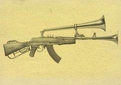weaponsooshamp.jpg